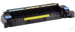 HP M775 maintenance kit standard capacity 150.000 paginas 1-pack 220V